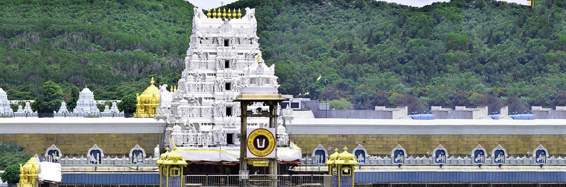 Tirupati Darshan Tour Packages From Chennail