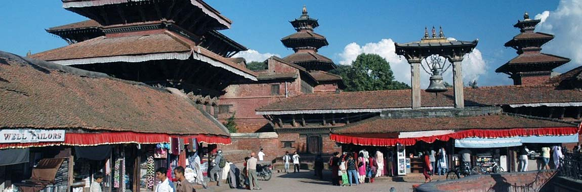 Kathmandu Holiday Packages